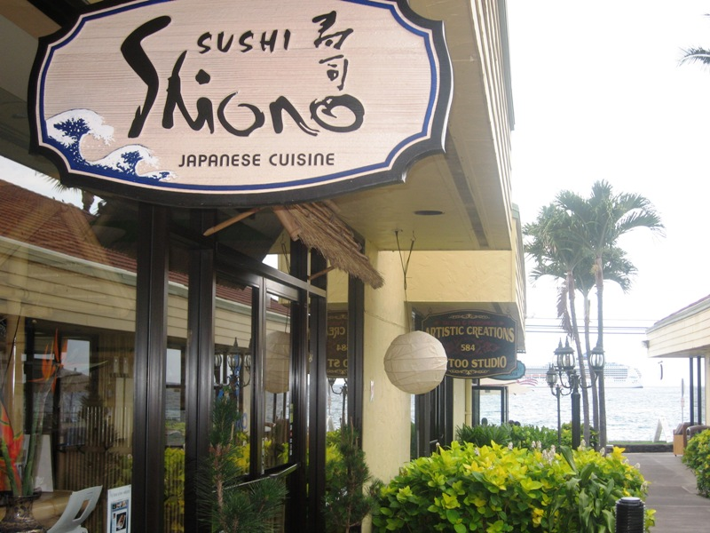 Sushi Shiono   (1/6)