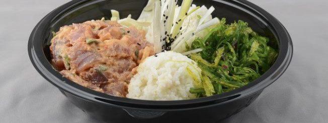 spicy ahi-seaweed salad bowl